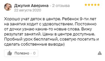 2021-08-19_01-28-194