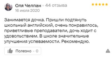 2021-08-19_01-28-195